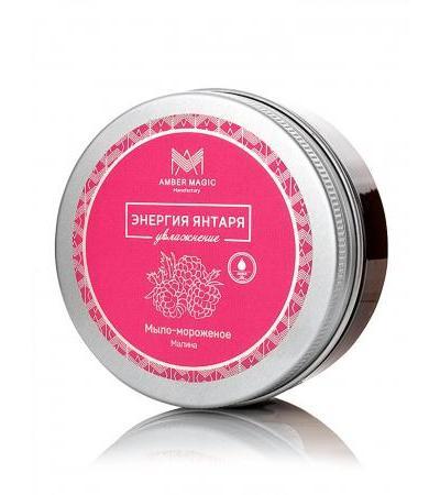 "Moisturizing ice cream soap with raspberry scent ""Energy of Amber"""